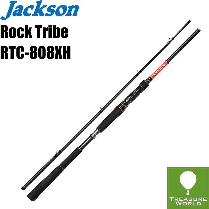 ★即納★●2020 NEW●Jackson (ジャクソン)Rock Tribe(ロックトライブ)RTC-808XH Stronghold(ストロングホールド)【グルーパーロッド】【ロックフィッシュロッド】【ベイトキャスティング】〔分類:ルアーロッド〕