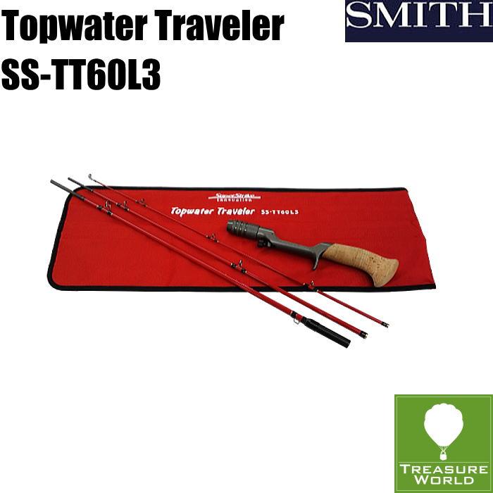 ★予約商品★SMITH(スミス)Topwater Traveler(トップウォータートラベラー)SS-TT60L3シングルグリップ(ガンメタ)付【パックロッド】【コンパクトロッド】【バスロッド】