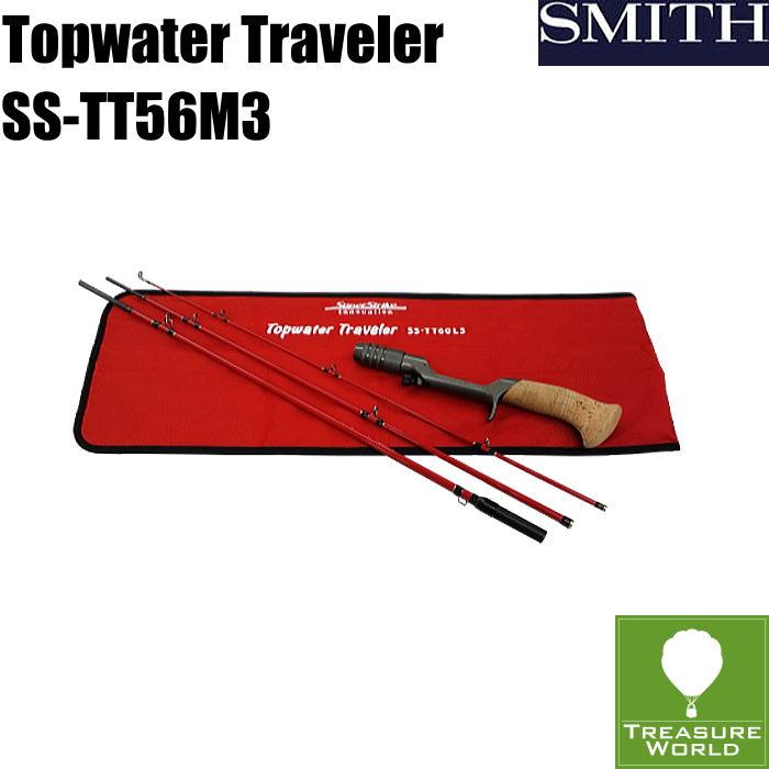 ★予約商品★SMITH(スミス)Topwater Traveler(トップウォータートラベラー)SS-TT56M3シングルグリップ(ガンメタ)付【パックロッド】【コンパクトロッド】【バスロッド】