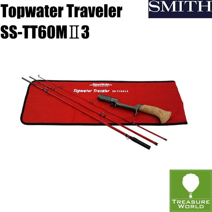 ★予約商品★●2019 NEW●SMITH(スミス)Topwater Traveler(トップウォータートラベラー)SS-TT60MII3シングルグリップ(ガンメタ)付【パックロッド】【コンパクトロッド】【バスロッド】