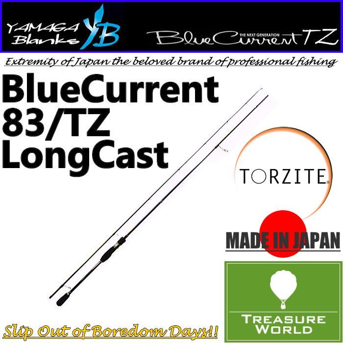 ★予約商品★YAMAGA Blanks(ヤマガブランクス) BlueCurrent (ブルーカレント) BLC-83/TZ LongCast 【アジング ロッド】【アジング 専用ロッド】【スピニング ロッド】