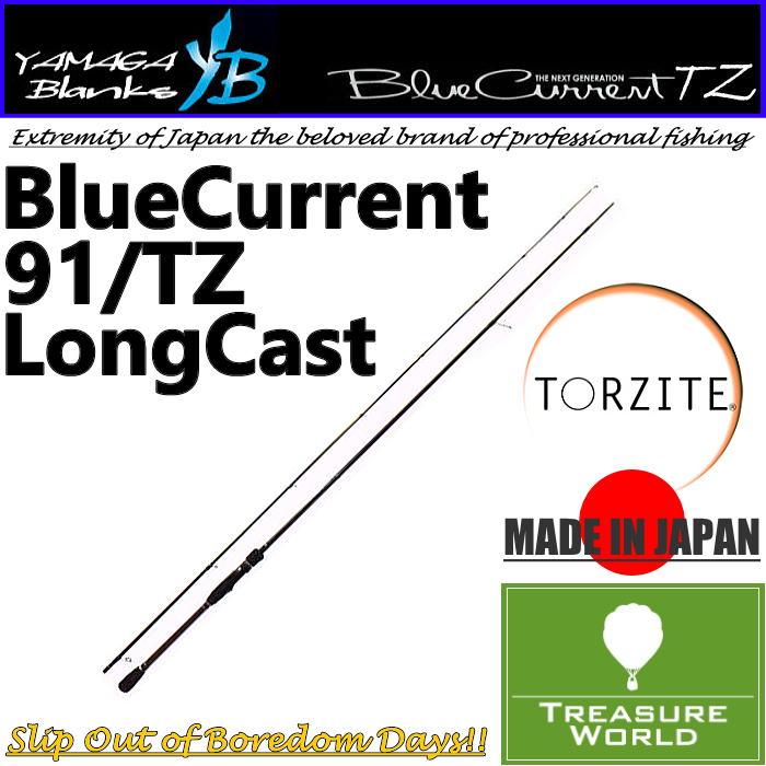 YAMAGA Blanks(高潮蛾空白)  BlueCurrent(蓝色电流)  BLC-91/TZ LongCast  02P03Sep16