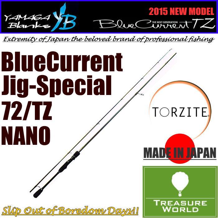 ★即納★YAMAGA Blanks(ヤマガブランクス) BlueCurrent(ブルーカレント)Jig-Special(ジグスペシャル)BLC-72/TZ NANO【ライトゲームロッド】〔分類:ルアーフィッシング〕