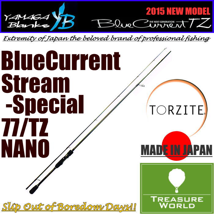 ★予約商品★YAMAGA Blanks(ヤマガブランクス)BlueCurrent(ブルーカレント)Stream-Special(ストリームスペシャル)BLC-77/TZ NANO【アジングロッド】【チヌロッド】
