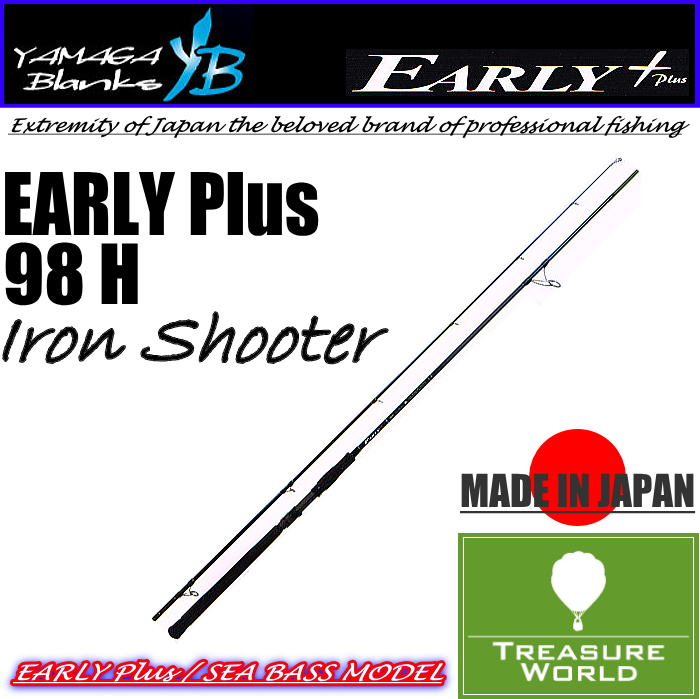★予約商品★YAMAGA Blanks(ヤマガブランクス)EARLY Plus 98H(アーリー プラス)Ilon Shooter(アイアン シューター)【シーバスロッド】