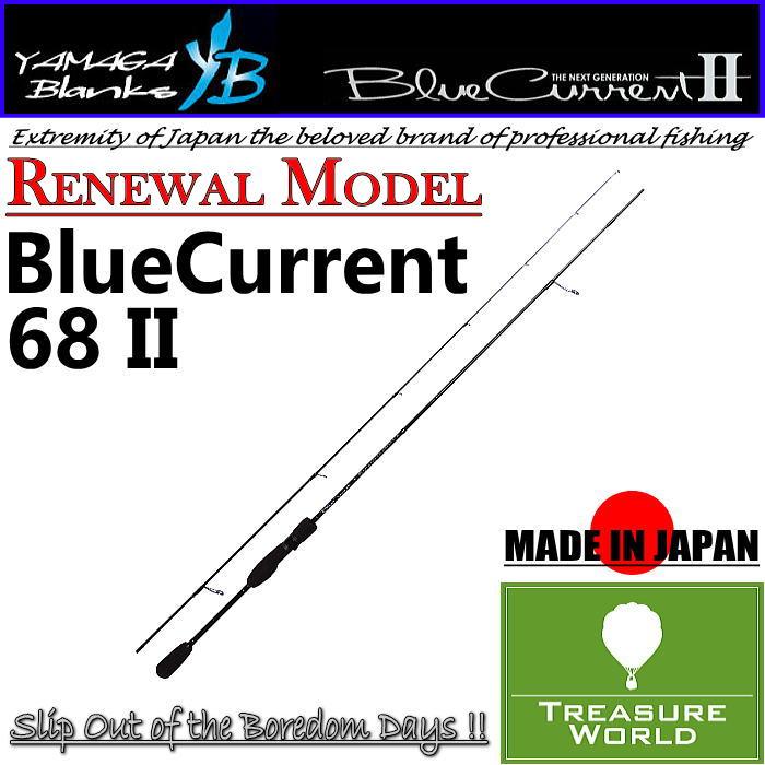 ★予約商品★YAMAGA Blanks(ヤマガブランクス) BlueCurrent 2 (ブルーカレント 2) BLC-68 II 【アジングロッド】【アジング 専用ロッド】〔分類:ルアーフィッシング〕