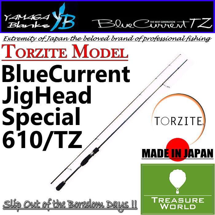 ★予約商品★YAMAGA Blanks(ヤマガブランクス) BlueCurrent TZ (ブルーカレント TZ) JigHead Special 610/TZ (ジグヘッドスペシャル 610/TZ) 【アジング ロッド】