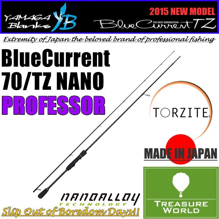 ★限定店铺型号★YAMAGA Blanks(高潮蛾空白)BlueCurrent(蓝色电流)BLC-70/TZ NANO PROFESSOR(教授)05P05Dec15