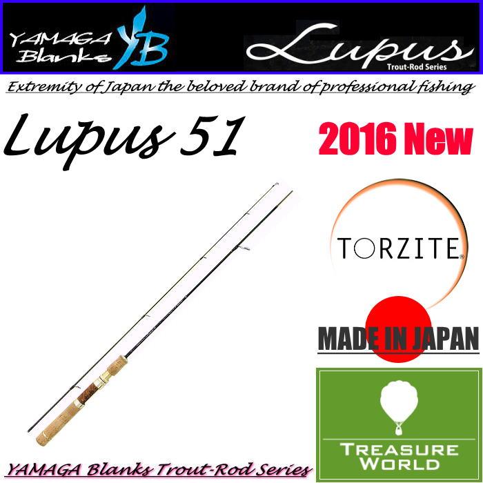 ★予約商品★YAMAGA Blanks (ヤマガブランクス)Lupus 51(ルーパス 51)渓流モデル