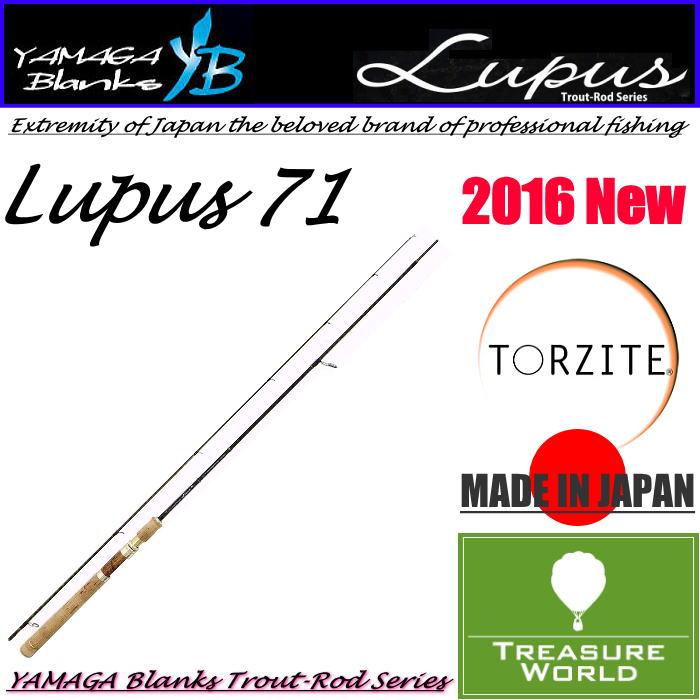 ★予約商品★YAMAGA Blanks (ヤマガブランクス)Lupus 71(ルーパス 71)渓流モデル