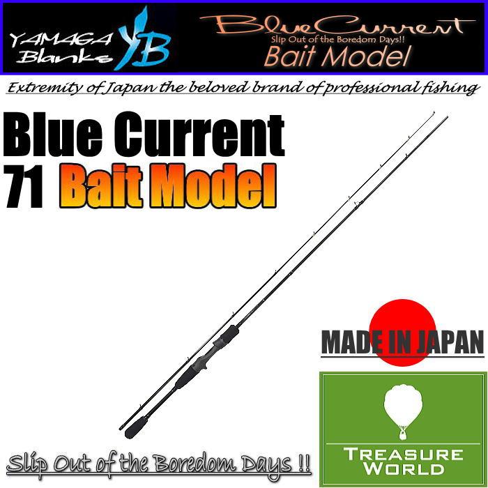 ★予約商品★YAMAGA Blanks(ヤマガブランクス) BlueCurrent (ブルーカレント) 71 Bait Model【アジングロッド】【メバリングロッド】【ベイト ロッド】〔分類:ルアーフィッシング