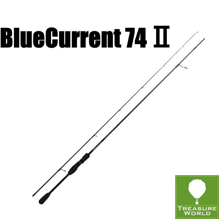 ★予約商品★YAMAGA Blanks(ヤマガブランクス) BlueCurrent 2 (ブルーカレント 2) BLC-74 II 【アジングロッド】【アジング 専用ロッド】〔分類:ルアーフィッシング〕
