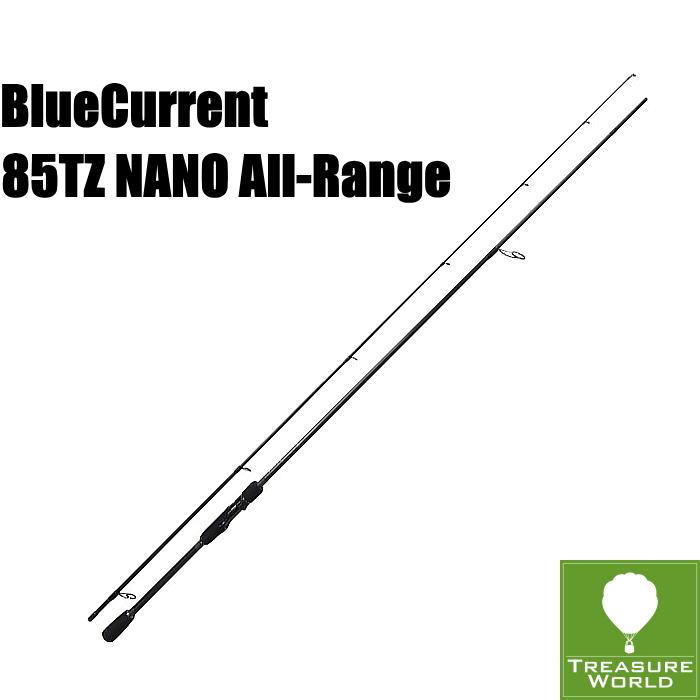 ★即納★YAMAGA Blanks(ヤマガブランクス) BlueCurrent (ブルーカレント) 85/TZ NANOAll-Range【アジングロッド】【メバリングロッド】【スピニング ロッド】〔分類:ルアーフィッシング〕