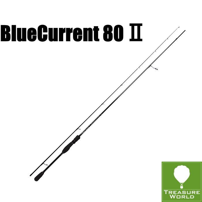 ★予約商品★YAMAGA Blanks(ヤマガブランクス) BlueCurrent 2 (ブルーカレント 2) BLC-80 II 【アジング ロッド】【アジング 専用ロッド】〔分類:ルアーフィッシング〕