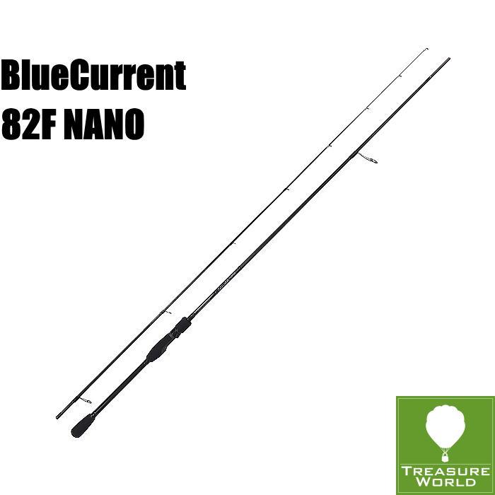 ★予約商品★YAMAGA Blanks(ヤマガブランクス) BlueCurrent (ブルーカレント) 82F NANO【アジングロッド】【メバリングロッド】〔分類:ルアーフィッシング〕