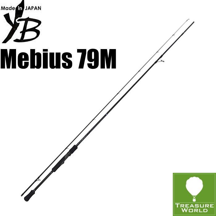 ★即納★YAMAGA Blanks(ヤマガブランクス)Mebius (メビウス)79M【エギング / エギングロッド】〔分類:ルアーフィッシング〕