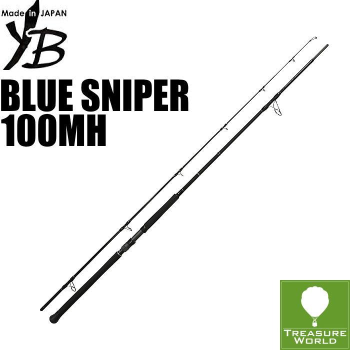 ★予約商品★YAMAGA Blanks (ヤマガブランクス)BlueSniper(ブルースナイパー)100MH【ショアジギング】【ジギングロッド】【青物】【ショアジグロッド】
