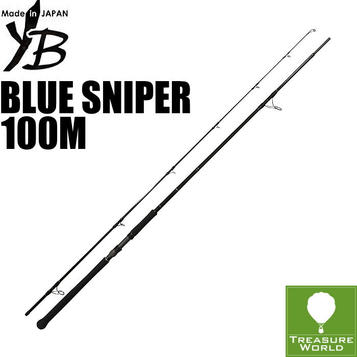 ★予約商品★YAMAGA Blanks (ヤマガブランクス)BlueSniper(ブルースナイパー)100M【ショアジギング】【ジギングロッド】【青物】【ショアジグロッド】