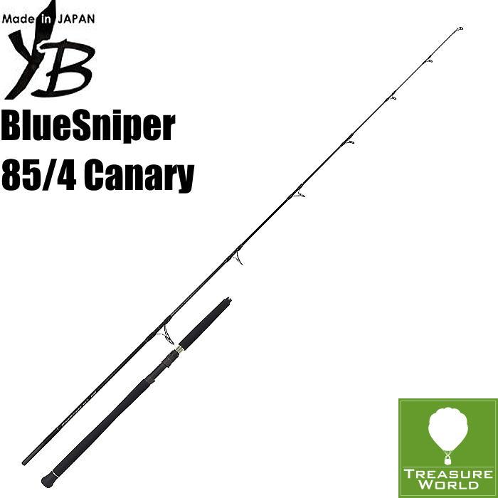 ★予約商品★YAMAGA Blanks (ヤマガブランクス)BlueSniper(ブルースナイパー)85/4 Canary(キャナリー)【ボートキャスティングロッド】【オフショアロッド】