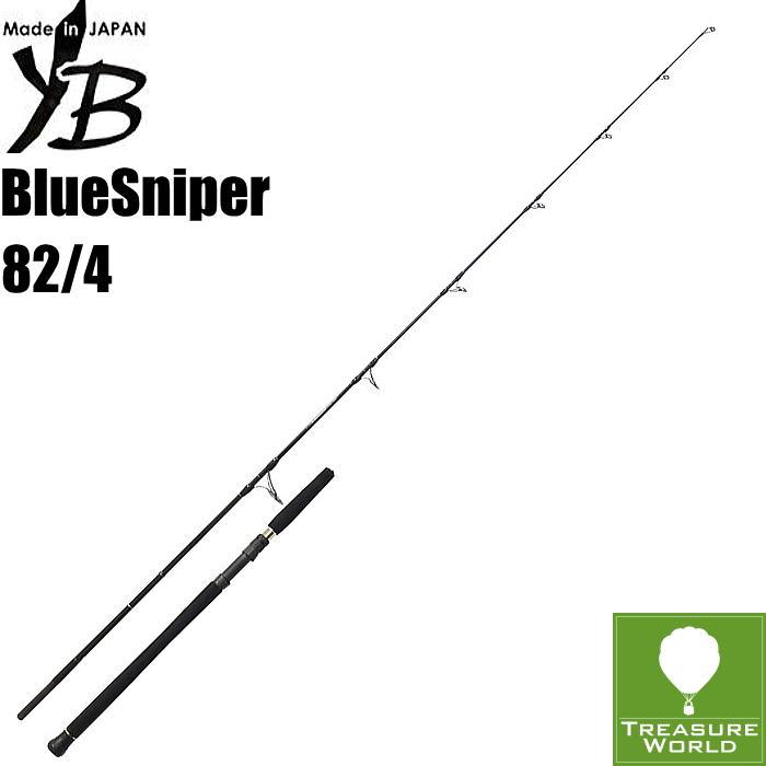 ★予約商品★YAMAGA Blanks (ヤマガブランクス)BlueSniper(ブルースナイパー)82/4【ボートキャスティングロッド】【ジギングロッド】