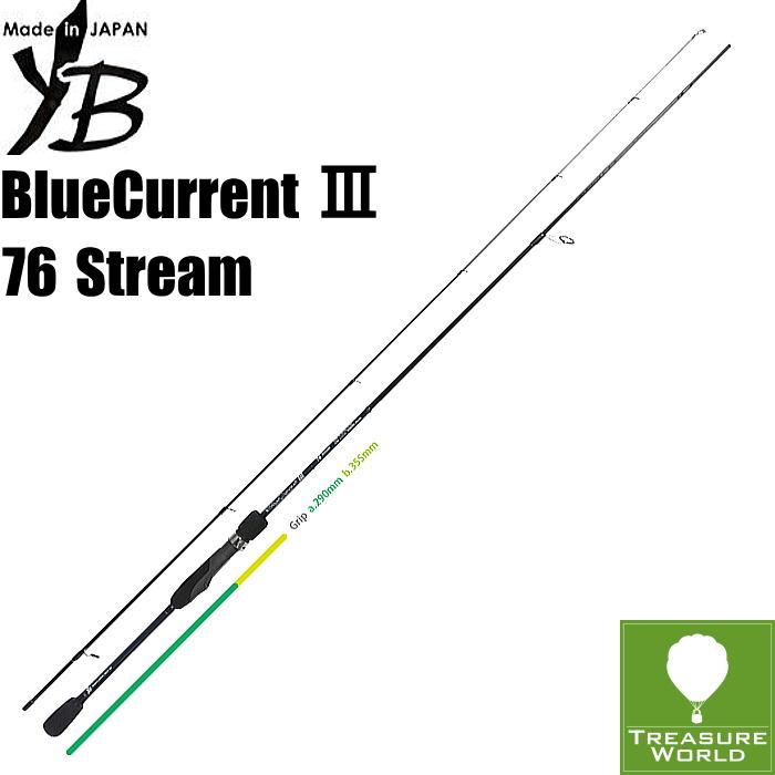 ★予約商品★●2020 Model●YAMAGA Blanks (ヤマガブランクス)BlueCurrent III(ブルーカレント 3)76 Stream【ライトゲーム】【アジング】【メバリング】