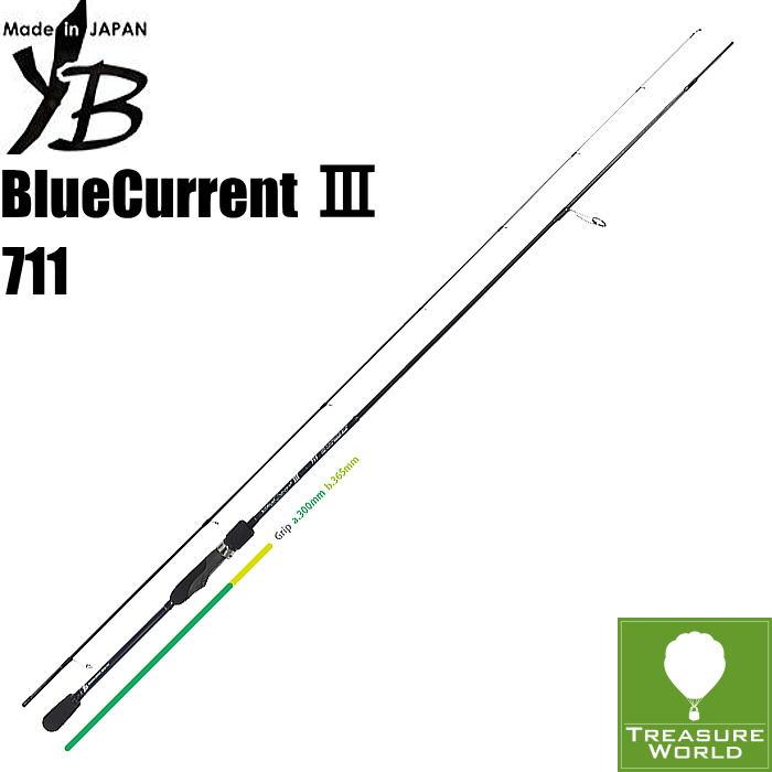 ★即納★●2020 Model●YAMAGA Blanks (ヤマガブランクス)BlueCurrent III(ブルーカレント 3)711【ライトゲーム】【アジング】【メバリング】