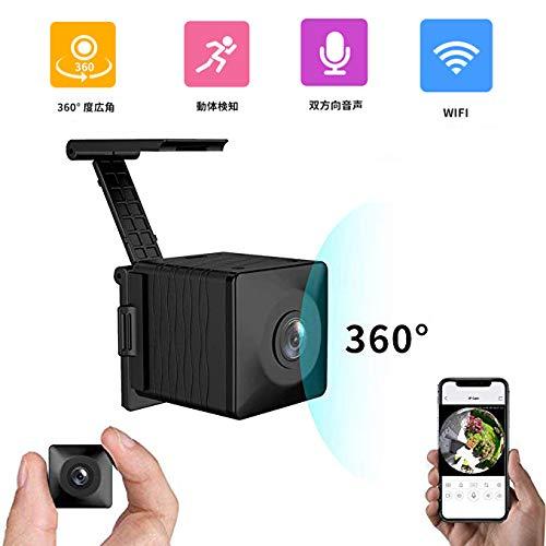 防犯カメラ長時間録画 Wifi対応 カメラ HD1080P 内蔵バッテリで 7-8時間稼働 バイクに取り付け可能 遠隔操作 ワイヤレス 動体検知 赤外線暗視 広角360°