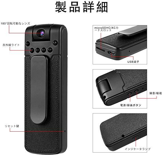 超小型カメラ 41g 超軽量ミニカメラ 小型クリップカメラ 長時間録画(約8時間) 1080p高画質 録画 録音 暗視機能 動体検知機能 180°回転可能なレンズ 32GBメモリカード内蔵
