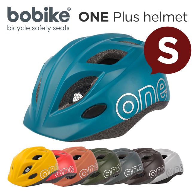 チャイルドシートに併せてコーディネート bobike 特価 ONE メーカー在庫限り品 Plus Helmets S ボバイク ヘルメット プラス 自転車 スポーツ ワン 子供用