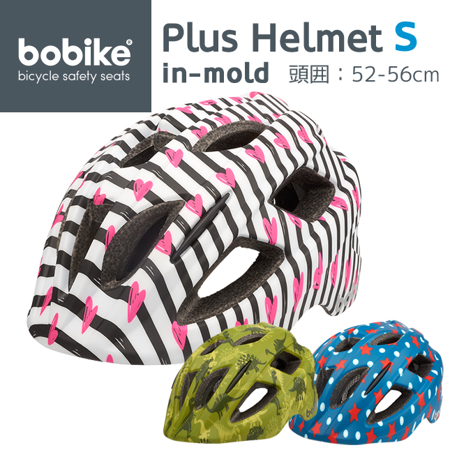 チャイルドシートに併せてコーディネート bobike Plus Helmets S ボバイク プラス スポーツ 子供用 ヘルメット 全国どこでも送料無料 自転車 年中無休