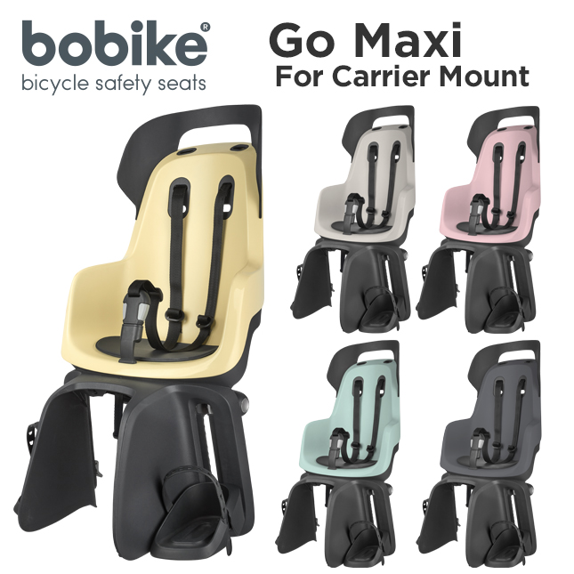 スタイリッシュなデザイン パステルカラーがかわいい bobike GO Carrier Mount ボバイク ゴー 送料無料 ショップ 春の新作 自転車 チャイルドシート 子供乗せ キャリアマウント リアキャリア取付タイプ