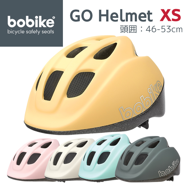 パステルカラーがかわいいヘルメット bobike GO Helmets XS ボバイク SEAL限定商品 スポーツ 2020A W新作送料無料 ゴー ヘルメット 自転車 子供用