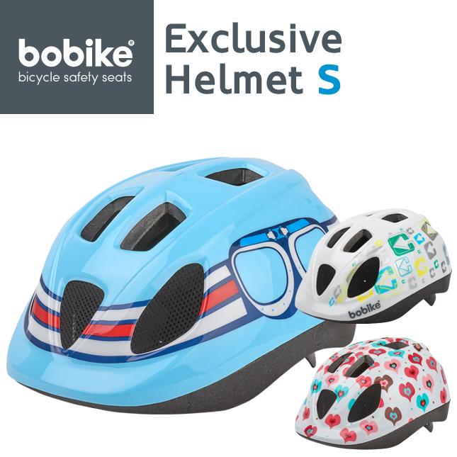 チャイルドシートに併せてコーディネート 商品追加値下げ在庫復活 bobike Exclusive Helmets S ボバイク エクスクルーシブ スポーツ 自転車 子供用 発売モデル ヘルメット