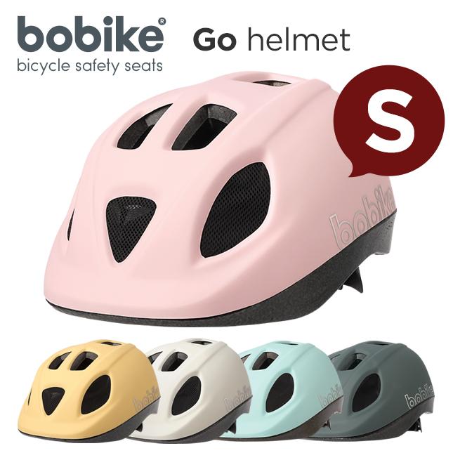 パステルカラーがかわいいヘルメット bobike GO Helmets S ボバイク ショッピング 自転車 ヘルメット ゴー 低廉 子供用 スポーツ