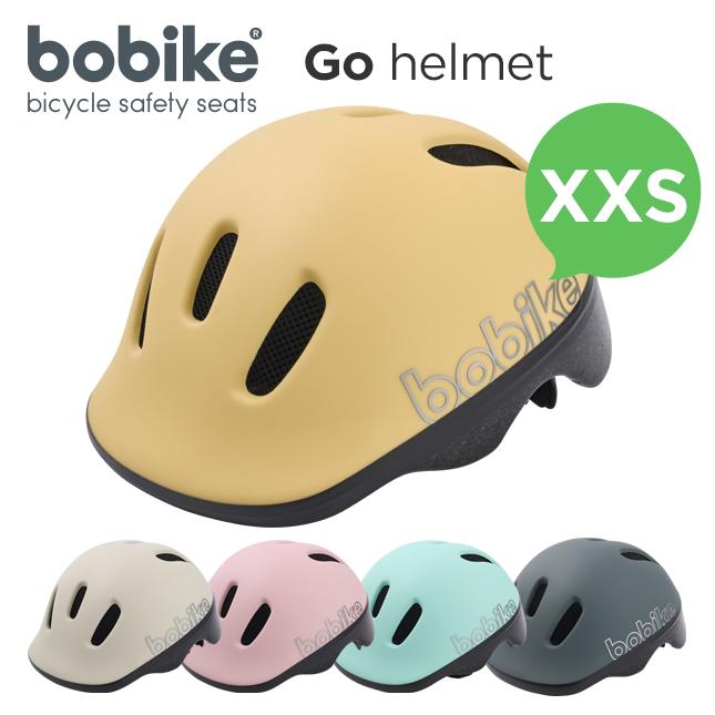 パステルカラーがかわいいヘルメット bobike GO Helmets XXS 待望 ボバイク ヘルメット 驚きの値段 スポーツ 子供用 ゴー 自転車
