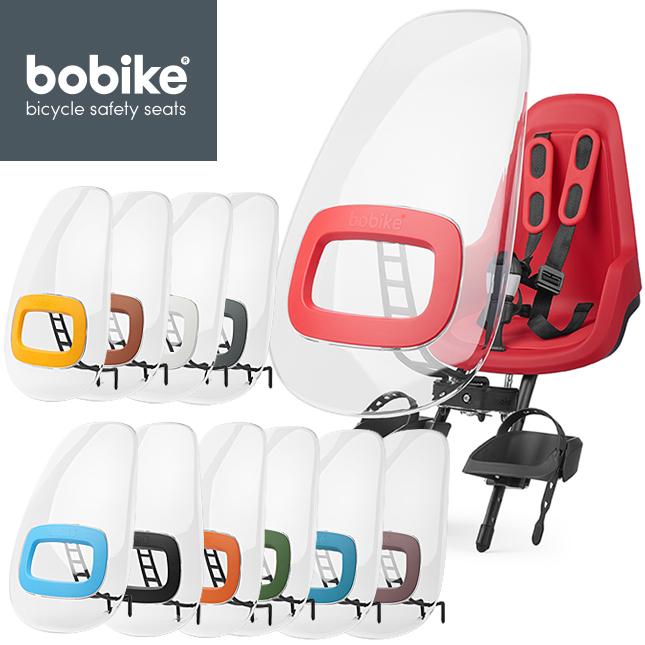 店内限界値引き中&セルフラッピング無料 チャイルドシートに併せてコーディネート bobike ONE Windscreen 営業 ボバイク ワン ウィンドウスクリーン チャイルドシート 自転車 送料無料 フロント取付タイプ 子供乗せ