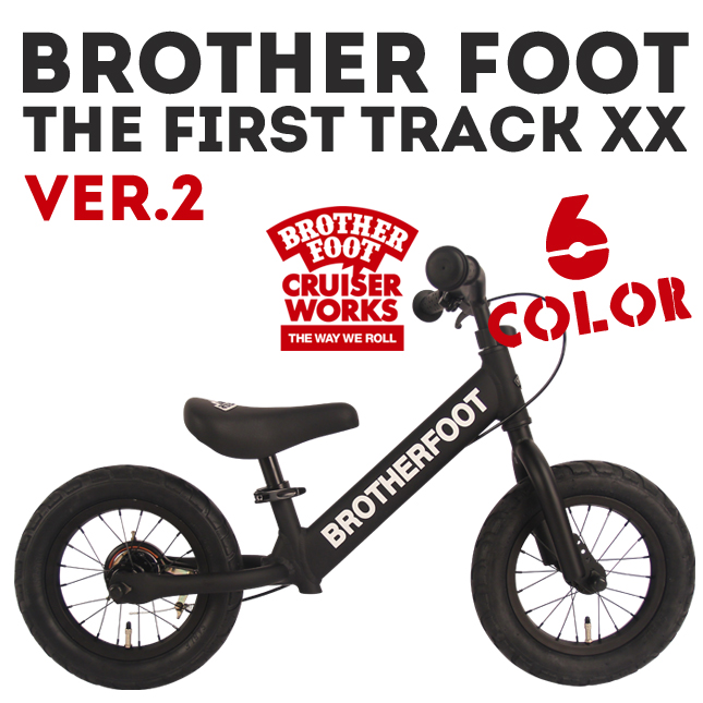 BROTHER FOOT THE FIRST TRACK XX ver.2 / ブラザーフット:ファーストトラック XX ver.2(ブラザーフット/キックバイク/ストライダー/バランスバイク/自転車/子供用)
