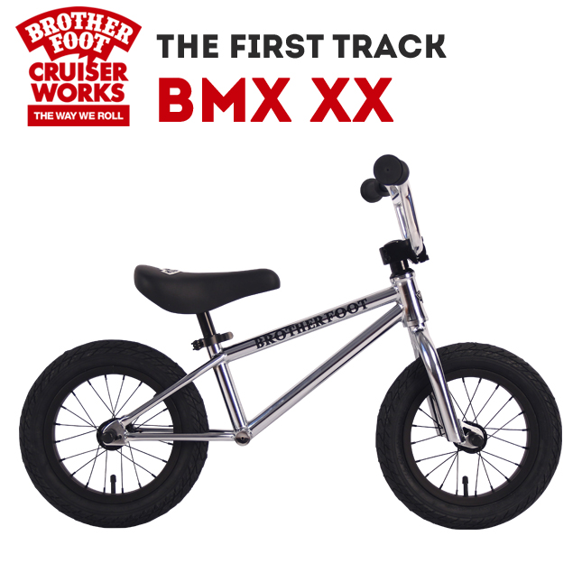 BROTHER FOOT THE FIRST TRACK BMX XX : SILVER(CP)/ ブラザーフット:ファーストトラック BMX XX(ブラザーフット/キックバイク/ストライダー/バランスバイク/自転車/子供用)