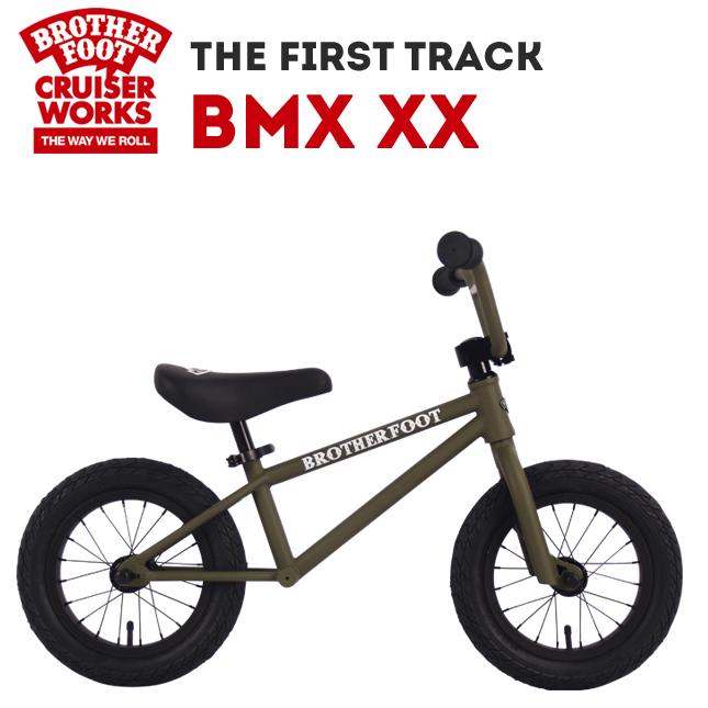 BROTHER FOOT THE FIRST TRACK BMX XX / ブラザーフット:ファーストトラック BMX XX(ブラザーフット/キックバイク/ストライダー/バランスバイク/自転車/子供用)