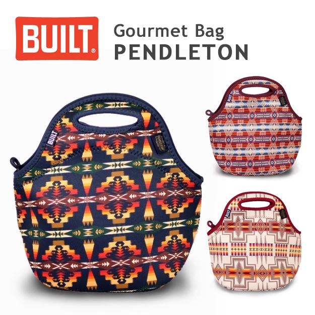 送料無料 BUILTのゴウメットバックがPENDLETONコラボ BUILT ビルト Gourmet Bag PENDLETON ゴウメットバック ピクニック ペンドルトン お弁当袋 ランチバック 受賞店 アウトドア