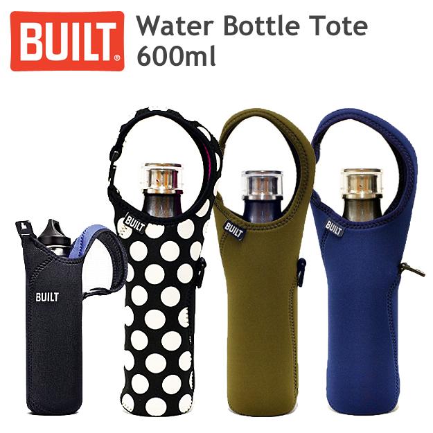 おしゃれママに最適 可愛いデザインのウォーターボトルトート BUILT ビルト Water Bottle Tote BLT ついに入荷 ウォーターボトル ランチバック 600ml ニューヨーク ママバック おしゃれ 市場 ボトルトート お弁当袋