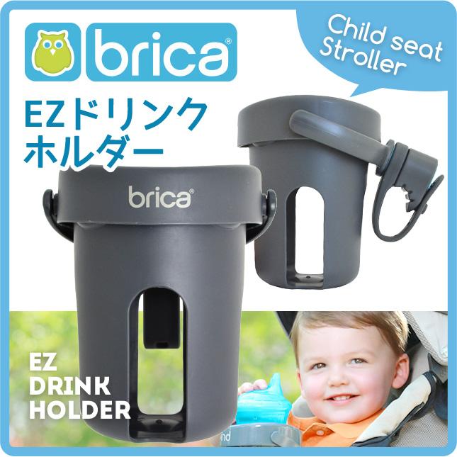 ドライブやベビーカーのお出かけをぐっと快適に brica ブリカ EZドリンク ホルダー 在庫一掃 ベビー用品 赤ちゃん セールSALE%OFF お出かけ用品 チャイルドシート ベビーベッド ベビーカー
