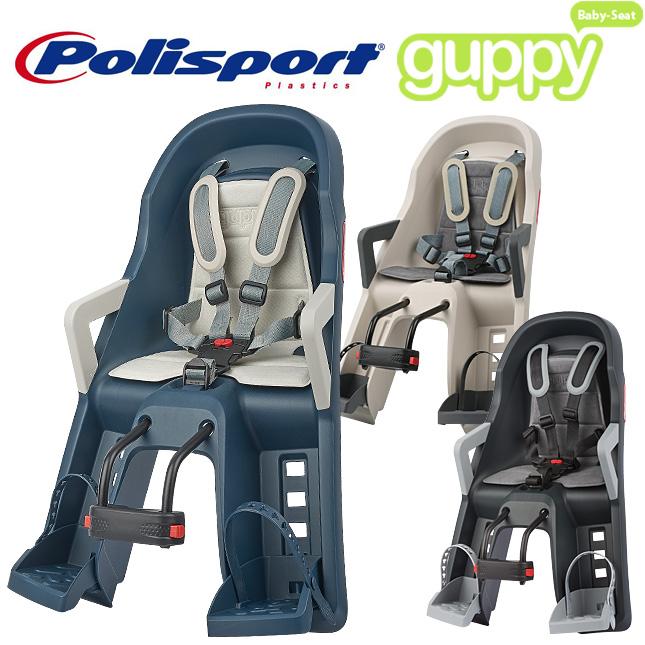 【送料無料】Guppy MINI グッピー・ミニ(前乗せ・フレーム/ステム取付タイプ)自転車 チャイルドシート(子供乗せ)Polisport(ポリスポート)