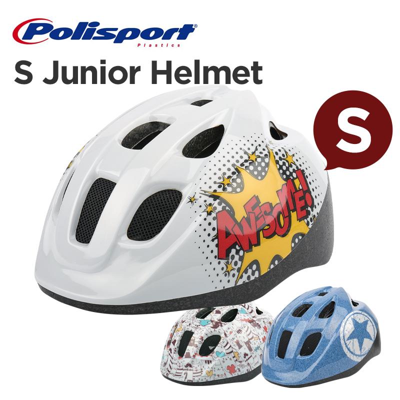 世界基準の安全性 デザインもかわいいジュニアヘルメット Polisport S 人気の製品 JUNIOR 子供用ヘルメット ポリスポート 自転車 送料無料限定セール中 Sサイズ HELMET