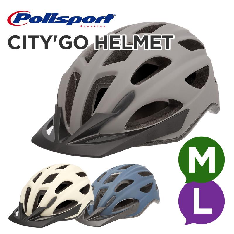 幅広い用途でご利用いただけるヘルメット Polisport ご予約品 CITY'GO HELMET ポリスポート 自転車 保障 ヘルメット