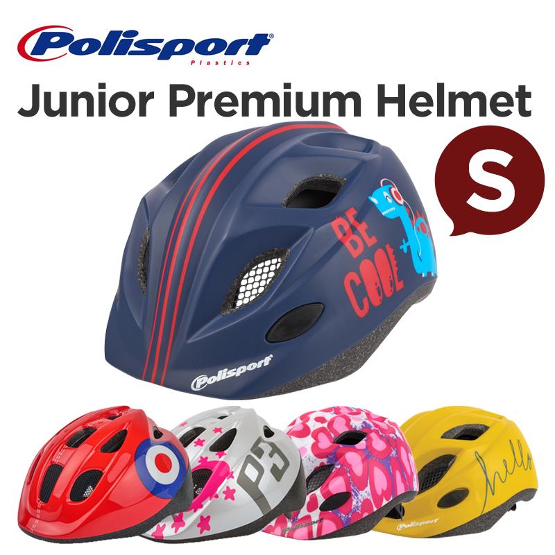 世界基準の安全性 デザインもカッコイイ ジュニア用ヘルメット 国内在庫 Polisport S JUNIOR HELMET ポリスポート 子供用ヘルメット 自転車 Sサイズ PREMIUM (人気激安)