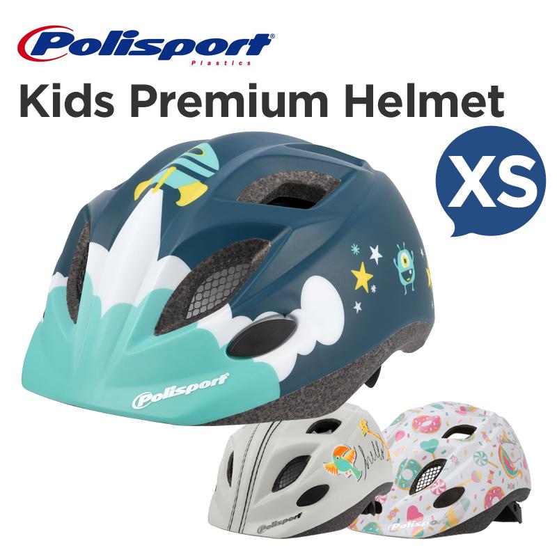 世界基準の安全性 デザインもかわいい子供用ヘルメット Polisport KIDS PREMIUM XSサイズ ショップ 正規品送料無料 自転車 ポリスポート 子供用ヘルメット HELMET