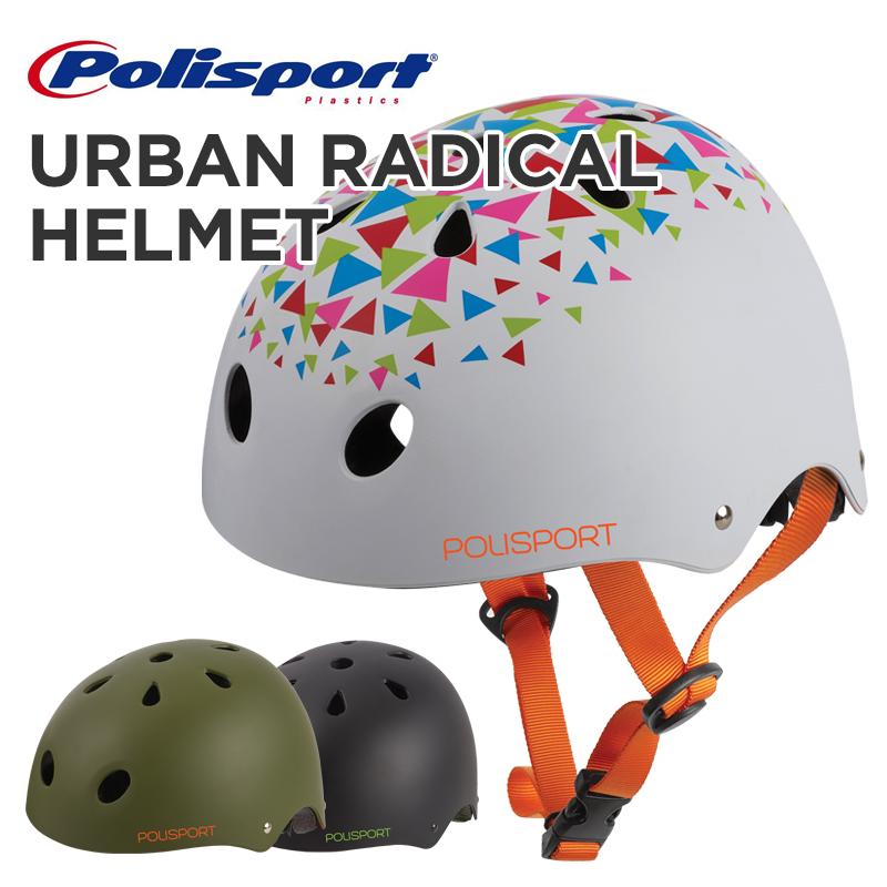 様々なスポーツに対応したカッコイイヘルメット 日本正規品 限定モデル Polisport URBAN RADICAL HELMET 子供用ヘルメット ポリスポート 自転車