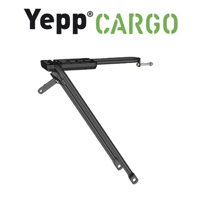 Yepp CARGOを前カゴとして使う時に併せてご購入ください NEW 待望 CARGO Crown Support イエップ 自転車 カゴ チャイルドシート クラウンサポート バスケット カーゴ 代引き不可