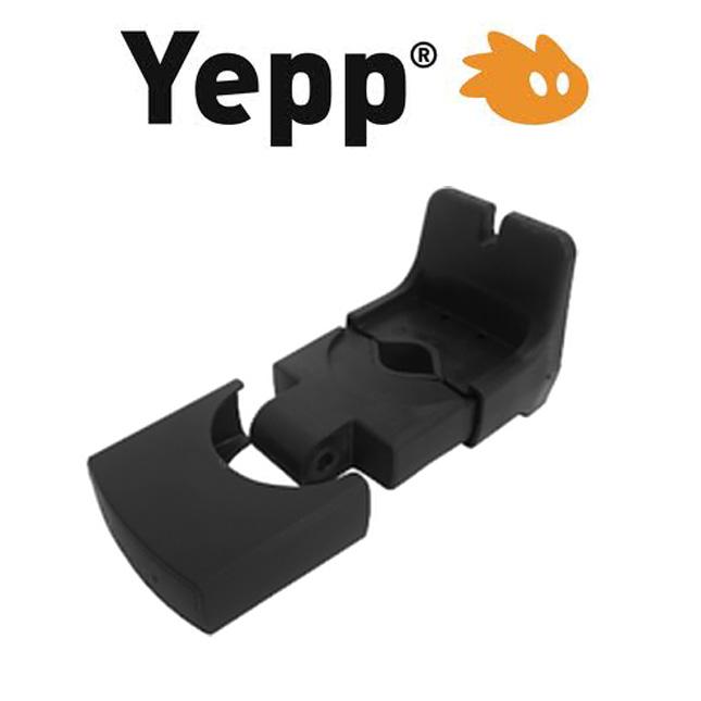 スペアで持っていると便利 1つのシートを2台の自転車で使えます Yepp Mini Slim fit Adapter mini スリムフィット ミニ チャイルドシート Stem 往復送料無料 自転車 国内正規総代理店アイテム アダプター イエップ 子供乗せ